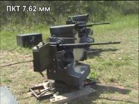 ПКТ 6.72 мм