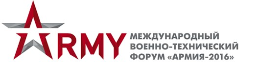 лого армия